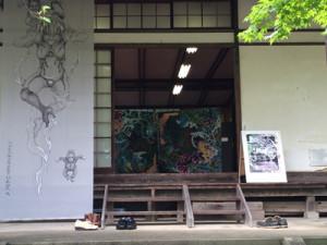 箕面の森アートウォーク2015-2