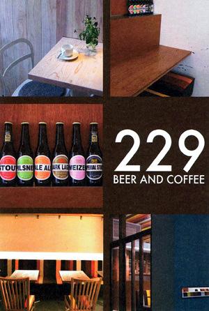 229 open