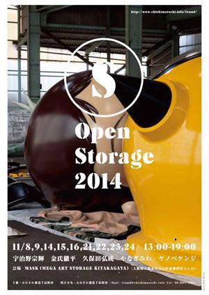 open storage-1