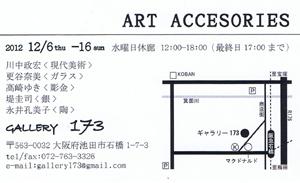 aa-2.jpg